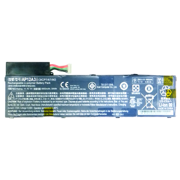 Аккумуляторная батарея ACER AP12A3i (3ICP7/67/90) (Напряжение: 11.1 вольт / 4850 мАч, LiPo)
