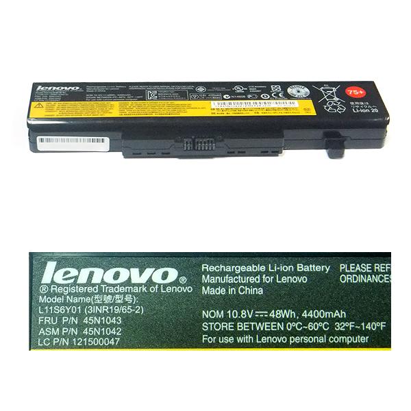 Аккумуляторная батарея LENOVO L11L6F01 (Напряжение: 11.1 вольт / Емкость: 5600mAh)