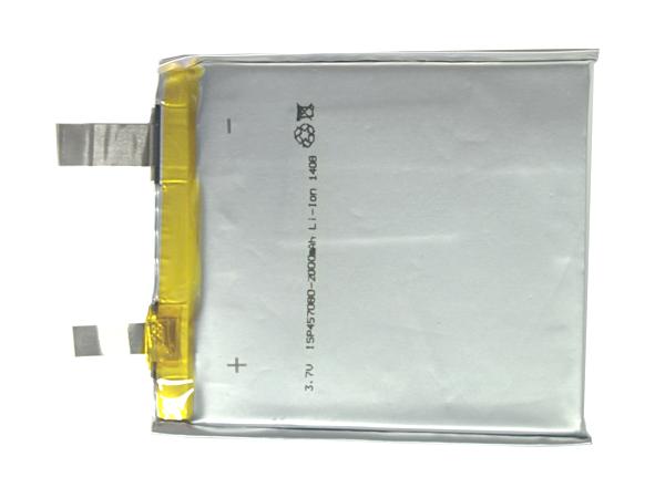 Аккумуляторный элемент литий полимерный LIPO ISP457080 3.7v 2000mAh 4.5х70х80 мм (химический состав: LiPo, напряжение: 3,7 вольта, емкость: 2000 мАч, размер: 4,5 x 70 х 80 мм, оболочка: пластик )